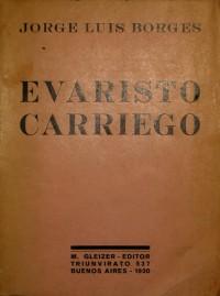 objeto_borges_evaristo
